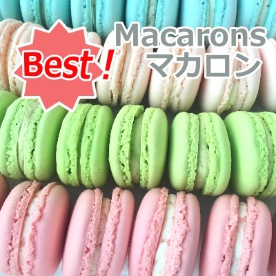 Qoo10 premium macarons groceries premium macarons x 10 pcs freshly baked by annabella patisserie packed in pretty box fandeluxe