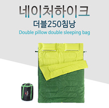 Naturehike Double pillow double sleeping bag/2 Person/Outdoor/Camping/Sleeping bag