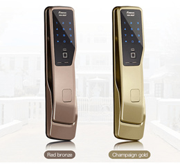 Gateman Pass700 push/pull digital lock/ First launch in Singapore Best digital lock i can recommend