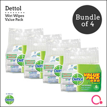 [RB Health]【Dettol】Dettol Anti Bacterial Wipes Value Pack 50 sheets x9 Mutipurpose cleaner bundle x4