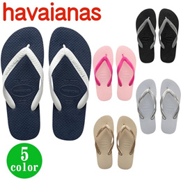 6dcb40c07eb0df Havaianas color mix havaianas COLOR MIX beach sandals flat sole Classic top  and slims also on
