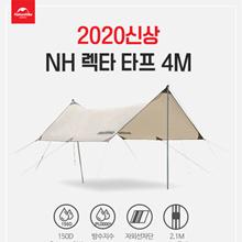 Naturehike/outdoor tent/NH20TM006
