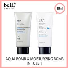 [belif] SIZE UP!! The true Cream - Aqua bomb/Moisturizing bomb 75ml ☆★TT BEAUTY ★☆Korean Cosmetics