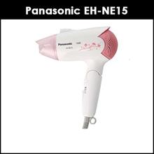 Panasonic EH-NE15 negative ion hair dryer hairdryer hostel household folding hot air dryer