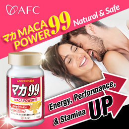 [2FOR$55.90] ★ Maca Power ★ 240 Capsules | Performance Strength | Vitality