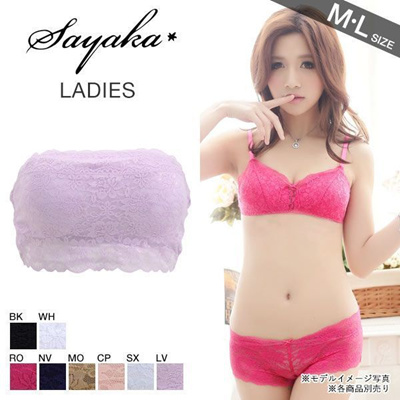 5271f02ae4a259 Sayaka Wireless Lace Tube Bra (with thick pads and strap loops)(42747317W)