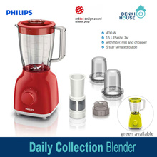 [Philips] HR2104 / Daily Collection Blender / with filter mill and chopper