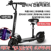 JASION lithium battery electric scooter adult folding drive two rounds of scooters mini electric car bike