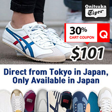 [Use Cart Coupon 30% Make $101] (Japan Release) MEXICO 66 PARATY/Onitsuka tiger/Sneakers/Shoes