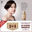 [K BEAUTY] ★The History of Whoo★Ja Saeng Essence★No 1 Famous Essence★Korean Cosmetic★