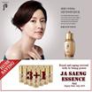 [K BEAUTY] ★The History of Whoo★Ja Saeng Essence★No 1 Famous Essence★Korean Cosmetic★