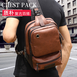 476e480933 men messenger leather bag