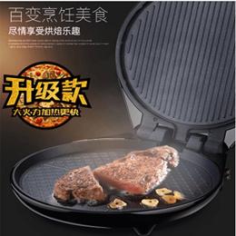 Automatic power off electric baking pan Double-sided heating home pancake pan Pancake pan pizza