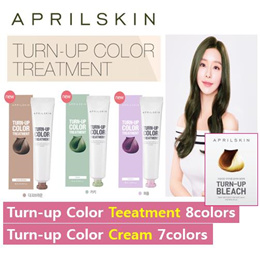 ★APRIL SKIN★April Skin Turn Up Color Treatment/Cream + Bleach ★ 2017 FW New Color Arrival ★
