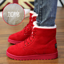 Winter snow boots female boots and lace up shoes in England cashmere boots winter boots