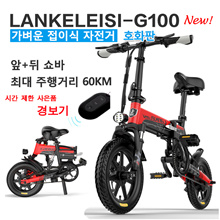Lankeleisi electric bike new adult power generation travel small lithium battery folding electric