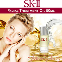 SK-II Facial Treatment Oil 50ml For Dry Skin Intensive Moisturization