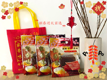 NEW YEAR PROMO* Kaa Xiang  Dried Meat/ bakkwa 家香味肉干