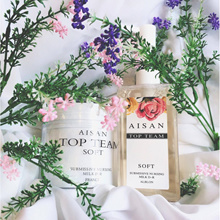 [100% AUTHENTIC] AISAN TOP TEAM Pure Flower Extract [200++ reviews] FREE SHIPPING