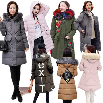 A063韓国ファッション  可愛 ブルゾン   大きいサイズ  アウター コート レディース秋冬加絨保温ゆったりでロングコート綿入れ ダウンジャケット ロングコート ベーシック 大人気