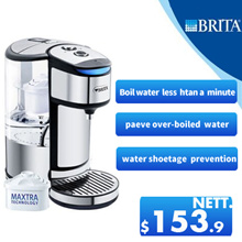 BRITA Water Filter Pot Hot Water Purification Household Water Filter Electric Water Purifier Filter