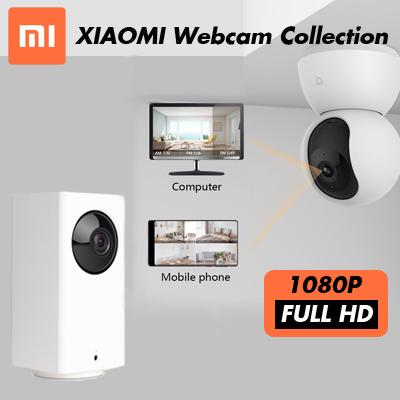 XiaomiREADY STOCK★XIAOMI-XiaoFang/DaFang/ Night  Vision/XiaoBai/Webcam/1080P/ APPControl/MiJia