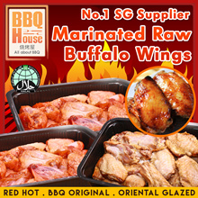 Marinated Raw Buffalo Wings x 1kg [22-25 pcs] HALAL certified!! [3 Flavors]