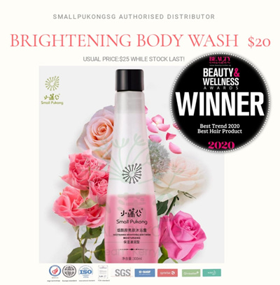 BRIGHTENING 5-IN-1 BODY WASH