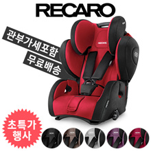 ★ Coupon price $ 299.99 ★ [Free Shipping / VAT included / Germany departure] RECARO Germany Recaro Monzanova 2 Sheet Fixed Car Seat 6 / Young Spot Hero Car Seat 5
