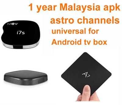 IPTV yearly subscription MYIPTV APK MYIPTV account for SG MY