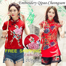 [CNY GIFT] 2018 New Embroidery Traditional Costume/Cheongsam/Qipao/Traditional Dress/CNY