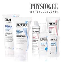 Physiogel daily moisture cream