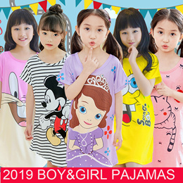 Kids Sleepwear/Cute Cartoon Pyjamas/ Boys and Girls Pyjamas/ Childrens Pajamas for 2-15 years/dress睡