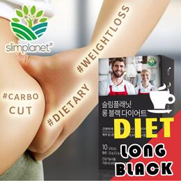[Buy 3 Free 1] [Americano] Premium Grade Coffee Diet to Lose Weight / Garcinia Cambogia / Slimming