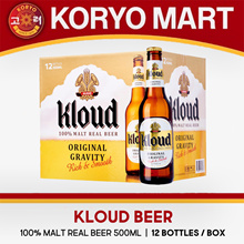 Kloud Beer 100% malt real beer 500ml  |  12 Bottles / box