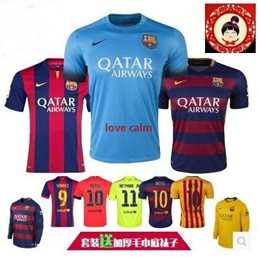 14-15 Barcelona home and away jersey long sleeve Barcelona on the 9th on the 10th Macy 11 Neier Ma T