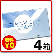One Day Accuview True Eye 90 Pack x 4 Box Set Contact Lens 1 Day Disposable True Eye |