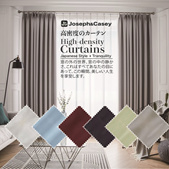 Sunlight Blockout / Blackout Curtain / HDB Curtain / Condo/House Curtain / Stylish