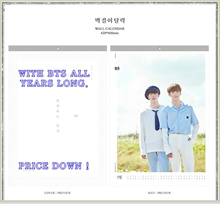 BTS OFFICIAL SHOP [GOODS]