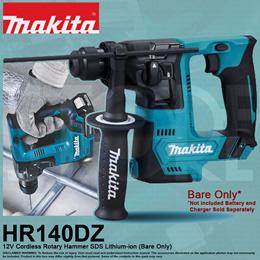 Makita HR140DZ SDS Rotary Hammer Cordless 12Volts Li-ion (Bare Only)