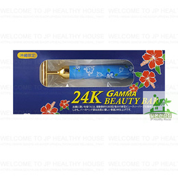 沖繩限定 24K GAMMA BEAUTY BAR 美容棒(約9800回/每分)  145mmX16mmX22.5mm