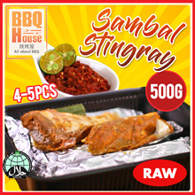 SAMBAL STINGRAY IN FOIL x 500G (RAW) (4-5 PCS) 三巴魔鬼鱼 / HALAL Certified
