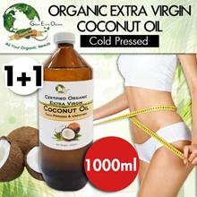 1+1 Organic Extra Virgin Coconut Oil 1000ml Unrefined