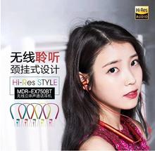 MDR-EX750BT Hear In Wireless Bluetooth In-ear Stereo Earphones Sport High-Resolution Audio Head