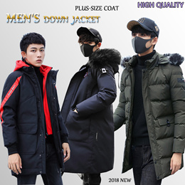 【2019 Happy New Year】★Mens Winter down Jacket★cotton-padded jacket★ coat★★Resistant to 0-25 degree