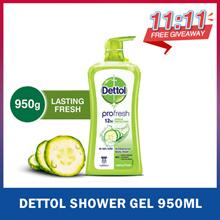 Dettol 11.11 Free Giveaway! Dettol Antiseptic Germicide 100ml / Sensitive Wet Wipes / Shower Gel 950ml