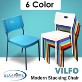 【VILFO】Modern Stacking Chair/Dining Chair/Study Chair/Computer Chair/Office Chair