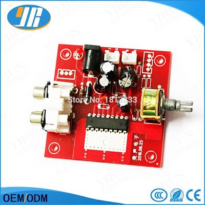 1PCS Arcade audio amplifier/Arcade Parts/Raspberry PI Accessories for  arcade game machine/raspberry