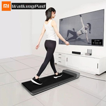 Xiaomi Mijia WalkingPad Exercise Machine Foldable Household Non-flat Treadmill