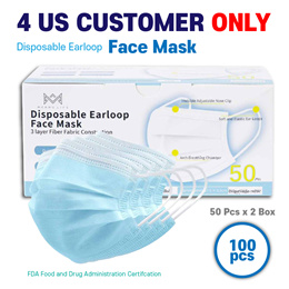 Ship from LA Office(Merry life) Disposable Earloop Face mask (FDA certified) (1+1=2box)